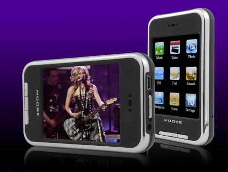 Обзор 2.8 Inch Full Touch Screen MP4 Player (8GB) MP4-002
